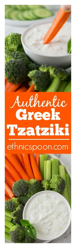 Making some gyros or some veggies for a snack? One sauce you need to make for a tasty spicy dip: Tzatziki. This has a nice smooth, creamy, garlic flavor to add to many dishes like grilled meats like kebabs or lamb chops, salads and veggie trays to name a few. Authentic Greek Tzatziki uses a smooth Greek yogurt, cucumber, garlic, dill and some olive oil. | ethnicspoon.com